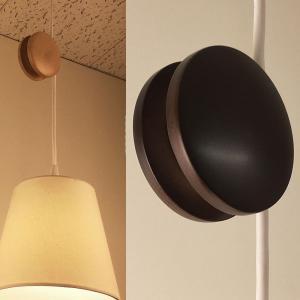 コードリール 照明 コード長調節 木製コードハンガー エスカルゴ|marumitsu-ys