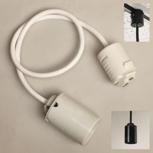 陶器製 モーガルソケット コード長:オーダー E-26 1灯用 LED電球対応 ライティングレール ダクトレール用 白・黒 日本製|marumitsu-ys