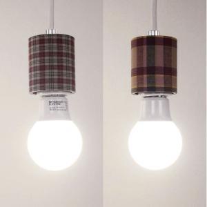 ファブリック モーガルペンダントソケット マドラス (電球別売) E26 LED電球専用 送料無料|marumitsu-ys