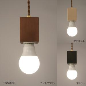 WOODY E-26モーガルペンダントソケット kaku より合わせコード仕様(電球別売)日本製・LED電球対応 marumitsu|marumitsu-ys