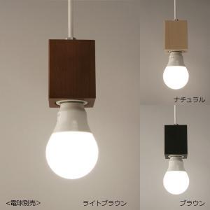 WOODY E-26モーガルペンダントソケット kaku ナチュラル・ライトブラウン・ブラウン(電球別売)日本製・LED電球対応|marumitsu-ys