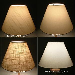 ランプシェード キャッチ式 直径28cm ナチュラル 全4色  日本製 スタンド交換用 ランプシェードのみ marumitsu-ys 02