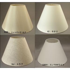 ランプシェード キャッチ式 直径28cm ナチュラル 全4色  日本製 スタンド交換用 ランプシェードのみ marumitsu-ys 03