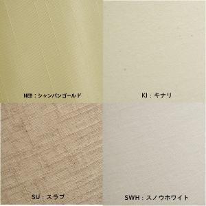 ランプシェード キャッチ式 直径28cm ナチュラル 全4色  日本製 スタンド交換用 ランプシェードのみ marumitsu-ys 04