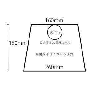 テーブルスタンド用ランプシェード交換用 キャッチ式<ランダムプリーツ>ベージュ/直径26cm 日本製|marumitsu-ys|05