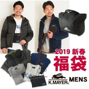 即納可 2019新春福袋 クリフメイヤー メンズ KM2019 KRIFF MAYER トップス アウター スウエット セット 1000867|marumiya-world