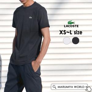 メール便可 ラコステ TH622EM-5M ベーシッククルーTシャツ メンズ レディース シンプル 半袖 ロゴ ユニセックス 日本製 国産 LACOSTE 1000879 marumiya-world