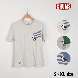 メール便可チャムス CH01-1674-mLm ブービーキャリーポケットTシャツ メンズ トップス 半袖Tシャツ ボーダー 無地 親子お揃い リンクコーデ CHUMS 1000935|marumiya-world