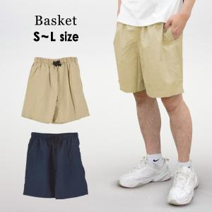 メール便可 バスケット BS107-mmL マイクロファイバーショーツ メンズ ボトム ボトムス ハーフパンツ 半パンツ 半ズボン スイムウエア 無地 Basket 1001011 marumiya-world