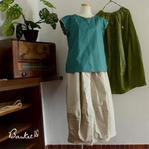 Basket ロングバルーンスカート BS026 2001630|marumiya-world
