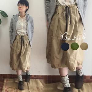 Basket ミモレ丈スカート BS034-MG 2001701 レディース|marumiya-world