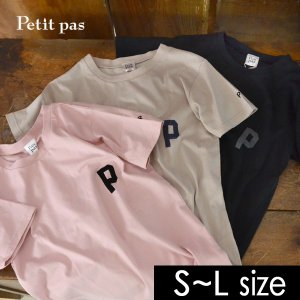 送料無料 プティパ PTP01689-LM フロッキーロゴ半袖Tシャツ レディース メンズ ジュニア トップス カットソー お揃い 親子 リンクコーデ Petit pas 2002398|marumiya-world