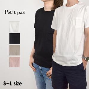 送料無料 プティパ PTP01729-LM 無地ポケット付き半袖Tシャツ レディース メンズ ジュニア トップス ポケT カットソー お揃い リンクコーデ Petit pas 2002399|marumiya-world