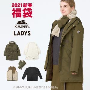 【予約販売】 2021新春福袋〔KRIFF MAYER〕レディース LADYS2021 レディース福...