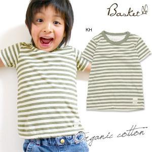 Basket  オーガニックコットン半袖ボーダーTシャツ[キッズサイズ]■BS006■45099_|marumiya-world