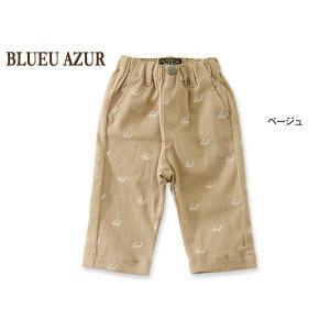 メガネの総柄がとっても可愛いズボンがBLUEU AZURから入荷しました♪*もちろんストレッチもバツ...