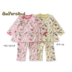 ampersand Girls裏シャギーパジャマ L558035-MG-D1 4013413 SALEsaleセールバーゲン F5C|marumiya-world