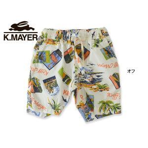KRIFF MAYER クリフメイヤーキッズ 総柄ショーツ 1554021K[90-130cm] 4...