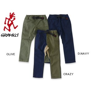 GRAMICCI グラミチ KIDS NARROW PANTS GKP-16F033-MG キッズ ボトムス ボトム ズボン ナローパンツ 子供 子ども 4015052|marumiya-world