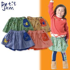 Petit jam プチジャム お山柄と無地のペチパン付きスカート P418026 キッズ ベビー ボトムス ボトム 女の子 女児 子供 子ども 4015251 冬服 f6s AW6S