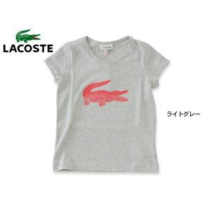 LACOSTE ラコステ ワニロゴ半袖Tシャツ TJ2746キッズ トップス 半そで 女の子 こども 子ども 子供 4016436|marumiya-world
