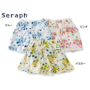 14948a0c79ab6 Seraph セラフ インパンツ付きリゾート花柄スカート S318037 キッズ ベビー ボトムス ボトム 子ども 4016510