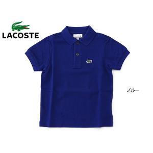 LACOSTE ラコステ Boysポロシャツ PJ2909-MG キッズ トップス 半袖 男の子 子供 こども 子ども 4016877|marumiya-world