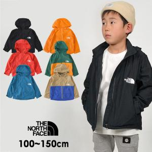 クーポン利用対象外 メール便可 ノースフェイス Compact Jacket/コンパクトジャケット NPJ21810-12m15-C3 キッズ ベビー THE NORTH FACE 4018143|marumiya-world