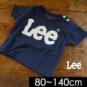メール便可 リー 立体ロゴ半袖Tシャツ 9184821-14M キッズ ベビー トップス シンプル おしゃれ 子供服 Lee 4018305|marumiya-world