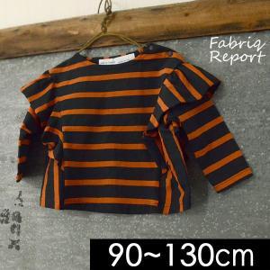 メール便不可ファブリックレポート 1832243-MG フリルショルダーカットソー キッズ ベビー トップス  長袖 Tシャツ ロンT FABRIQ REPORT 4019229 marumiya-world