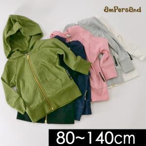 本体:綿 100% 衿ぐり部分:綿 97%・ポリウレタン 3%  ■サイズは身幅、着丈、裄丈の順番に...
