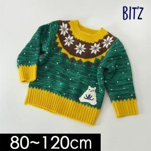 90cmマデメール便可 ビッツ B513018-M90 ノルディック動物柄セーター キッズ ベビー トップス 長袖 ニット かわいい Bitz 4019958|marumiya-world