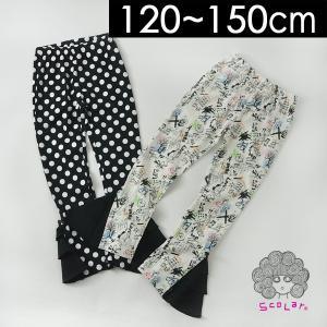 綿 100%  ■サイズはウエスト、股上、股下、裾幅の順番になっております。(単位はcm) 120:...