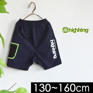 ハイキング 1191-2380-2-16M sideway shorts[130-160cm] キッズ ジュニア ボトムス ボトム ズボン パンツ シンプル スポーティ― 子供服 highking 4020351|marumiya-world