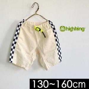 ハイキング  1191-2386-2-16M sideway shorts[130-160cm]キッズ ジュニア ボトムス ボトム ズボン ハーフパンツ スポーティ― 子供服 highking 4020353|marumiya-world