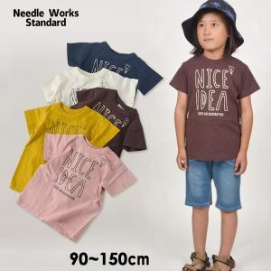 9642d4fe937e9 メール便可 ニードルワークススタンダード 319001-15M Idea T-shirt キッズ ベビー トップス Tシャツ プリント 半袖 シンプル  ロゴ 子供服 4020912