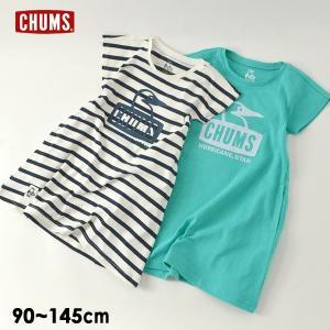 メール便可チャムス CH21-1144-mLmXL Kids Boobyface dress/キッズブービーフェイスドレス キッズ ベビー トップス CHUMS 4022314|marumiya-world