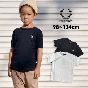 メール便可 フレッドペリー SY3519_1-9mm リンガーTシャツ キッズ ベビー トップス 半袖Tシャツ 無地T ワンポイント 白T 黒T シンプル FRED PERRY 4022397|marumiya-world