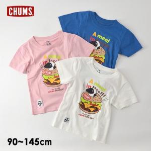 メール便可 チャムス CH21-1140-XLmm Kids Burger T-Shirt キッズバーガーTシャツ キッズ ベビー トップス 半袖Tシャツ ブービーバード 子供服 CHUMS 4022527|marumiya-world