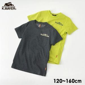 メール便可クリフメイヤー 1967819K-16mm ウェットプロテクト半袖ポケットTシャツ キッズ...
