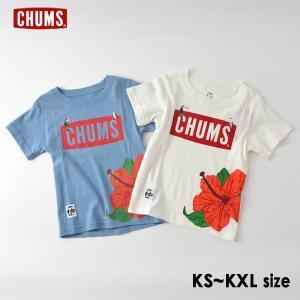 メール便可 チャムス CH21-1138-XLmm Kids Hiciscus CHUMS Logo T-shirt キッズハイビスカスチャムスロゴTシャツ トップス 半袖Tシャツ 子供服 CHUMS 4022860|marumiya-world
