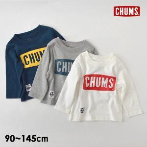 メール便可チャムス CH21-1066-mXLm kids Boot Logo L/S Tシャツ キッズ ベビー トップス 長袖 ロンT ロゴT ボートロゴ 長袖Tシャツ 子供服 CHUMS 4022961|marumiya-world