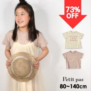 メール便可 プティパ PTP12181-14mm カラーロゴTシャツ キッズ ベビー トップス 半袖Tシャツ Petit pas 4023660 marumiya-world