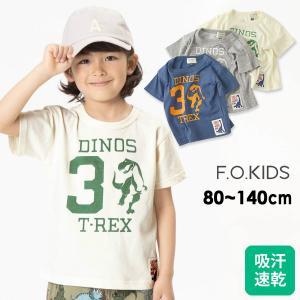 メール便可 エフオーキッズ R307051-12m14m 恐竜Tシャツ キッズ ベビー トップス 半袖Tシャツ 半そで F.O.KIDS 4023963 marumiya-world