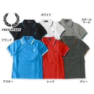 FRED PERRY(フレッドペリー)CHILDRENS POLO SHIRT(キッズポロシャツ)SY1200 4004105 キッズ ベビー 子供服 キッズ服 ベビー服 半袖|marumiya-world