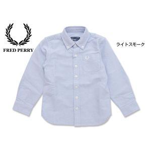 FRED PERRY(フレッドペリー)Kids Oxford Shirt 100% Cotton SY1219 44106 キッズ ベビー 子供服 長袖シャツ フォーマル|marumiya-world