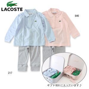 LACOSTE ギフトセット ,4J7441_4J7442-MG,6003026 marumiya-world