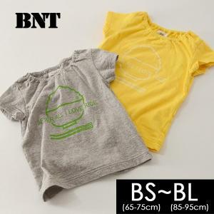 メール便可 ビーエヌティー ベビープリントT 8134-BLM ベビー トップス Tシャツ 半袖 シンプル 日本製 BNT 6003779|marumiya-world