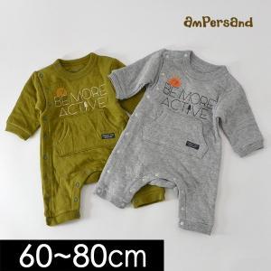 メール便可 アンパサンド L532048-M80 キルトカバーオール ベビー トップス ロンパース ロンパス 長袖 前開き 刺繍 赤ちゃん 出産祝い 子供服 ampersand 6003942|marumiya-world