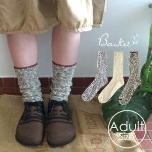 レディースソックス スラブネップクルーソックス 23-27cm 靴下 ナチュラル 母の日 Basket BS046 7006817|marumiya-world
